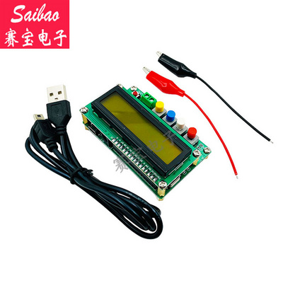 LC100-A Full-featured Inductance and Capacitance Meter Inductance Meter Scientific Research LC Bridge Saibao