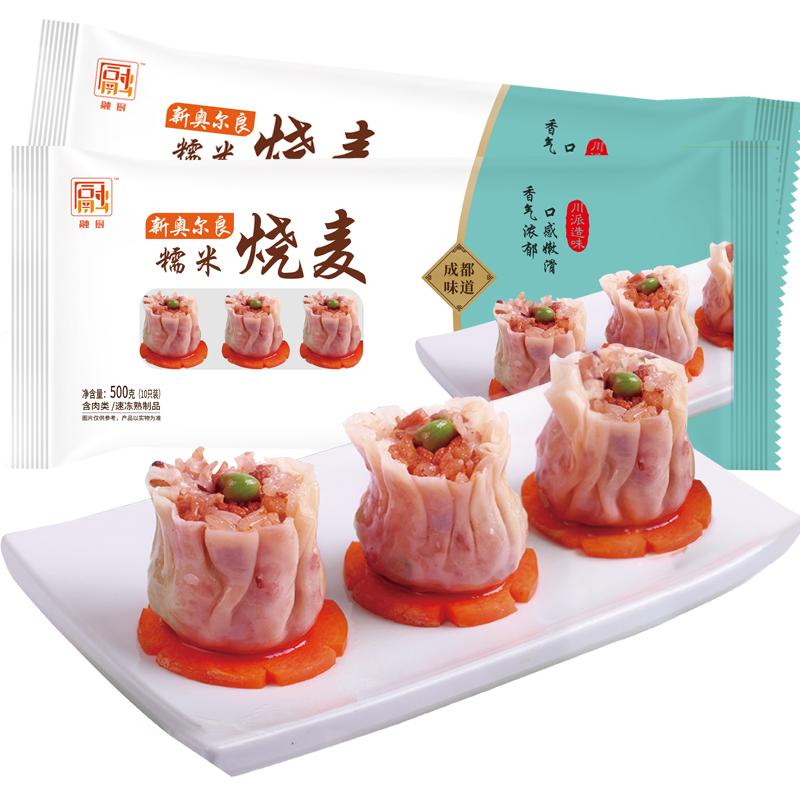龙旺糯米烧麦大个500g网红早餐冷冻半成品烧卖零食手工糕点心小吃