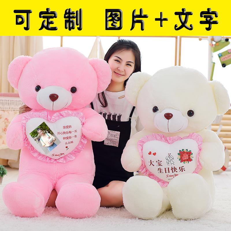 大熊猫公仔泰迪熊毛绒玩具大号布娃娃玩偶睡觉抱抱熊女孩生日礼物