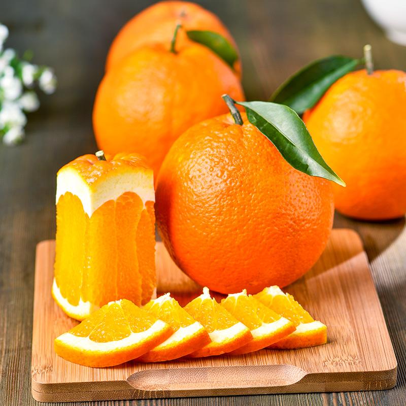 【百果园店】正宗秭归伦晚脐橙新鲜橙子果冻甜橙当季水果脐橙