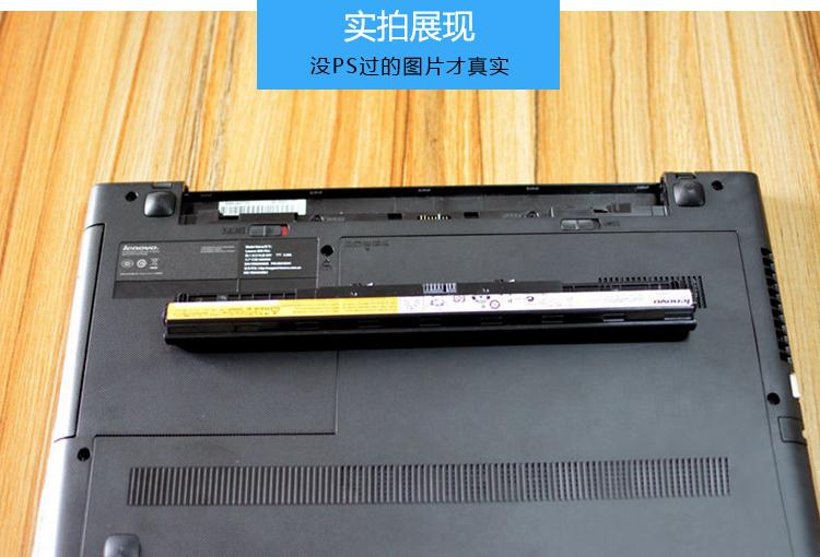 寸 15 超薄办公游戏手提笔记本电脑独显 IFIi5i7 80 G50 联想 Lenovo