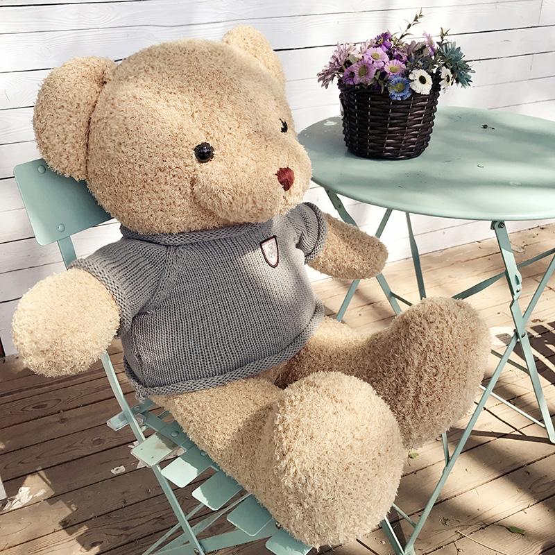 可爱泰迪熊毛绒玩具送女友大号网红公仔陪睡布娃娃生日礼物女孩