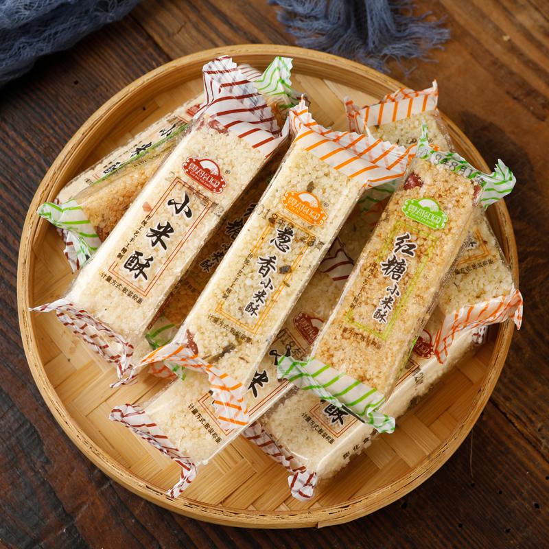 四川特产云海印象小米酥米花糖500g