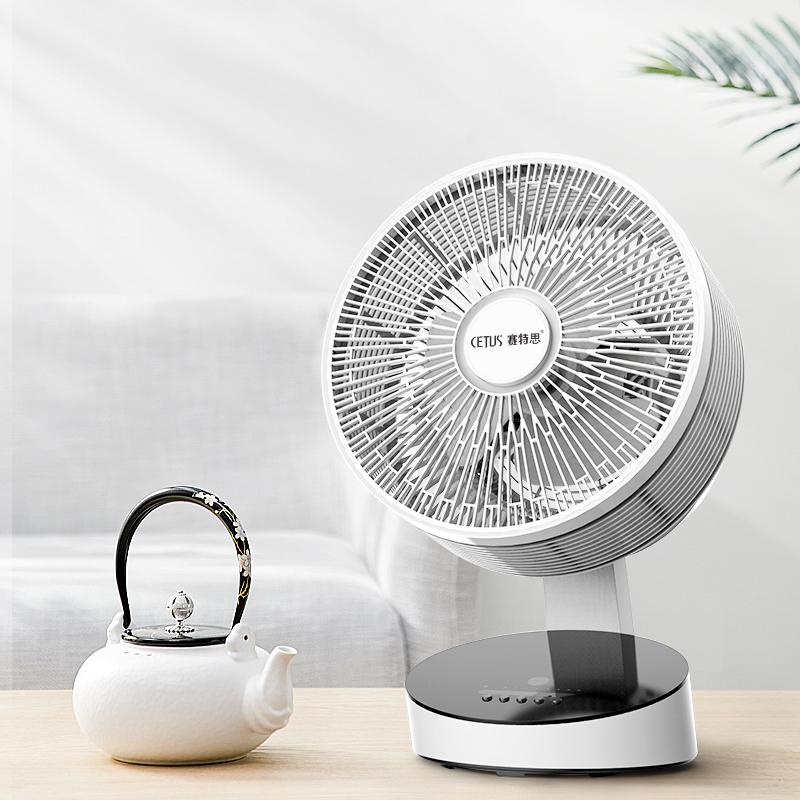 赛特思台式涡轮对流静音宿舍小型电风扇自动摇头空气循环扇家用