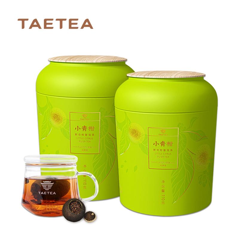 礼袋 个 1 自饮杯 罐 2 110g 小青柑普洱熟茶柑普茶 大益茶庭 TAETEA