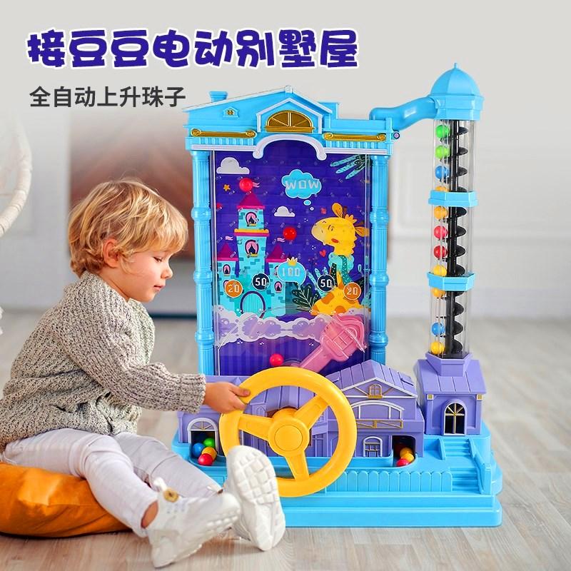 儿童接豆豆接球桌面游戏机亲子互动益智类思维孩子专注力训练玩具