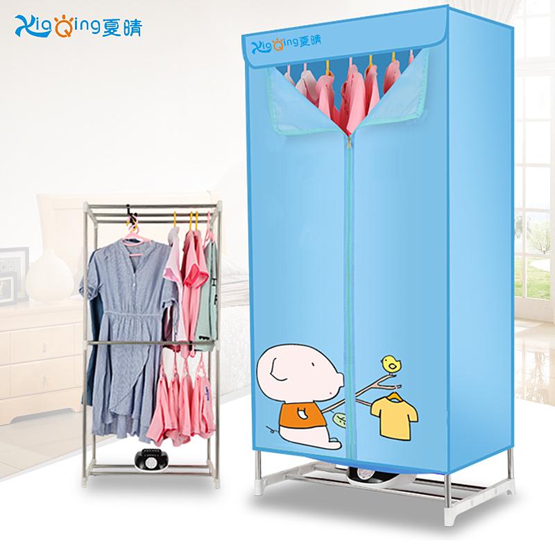 干衣机烘干机家用小型大容量婴儿宿舍衣服速干衣烘烤风干衣柜机器