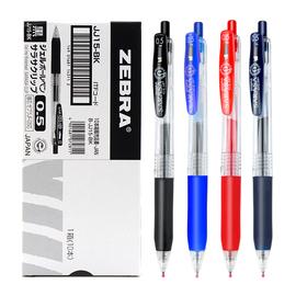 官方正品包邮ZEBRA日本斑马JJ15按动中性笔学生考试专用0.5mm黑色笔芯SARASA水性笔签字笔斑马旗舰店官网水笔