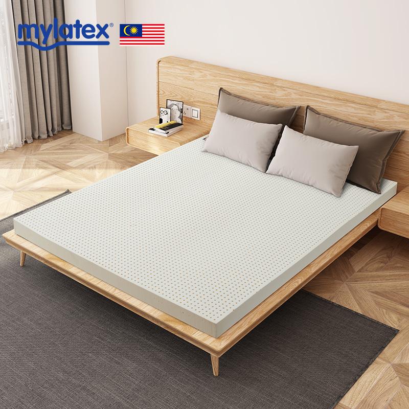米 10cm1.5 床墊褥定制 1.8m 天然乳膠床墊進口軟墊雙人榻榻米 mylatex