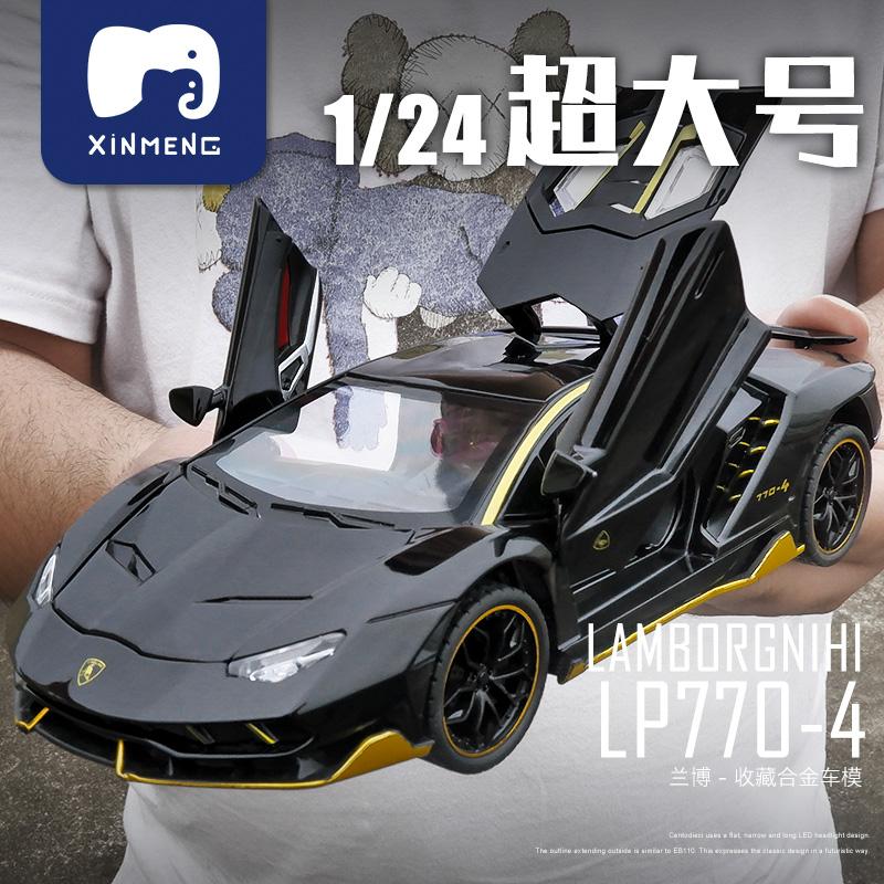 1:24兰博汽车模型仿真合金车模跑车儿童男孩玩具车收藏摆件大号