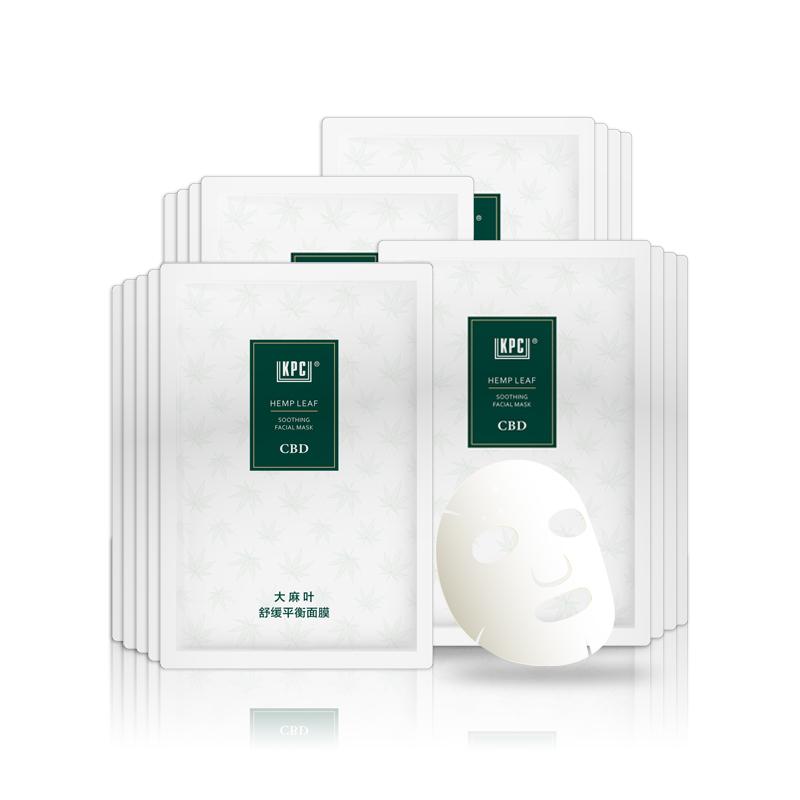 KPC大麻叶舒缓平衡面膜 补水保湿收缩毛孔提亮肤色敏感肌女男正品