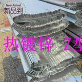 c c steel steel steel purlin heat c steel galvanized steel purlin cold-formed steel purlin roof f
