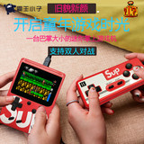 The king boy handheld game console shakesound the same handheld 10000 mAh charging treasure gift tide brand SUP super Mary retro retro mini double TV game console FC mobile power