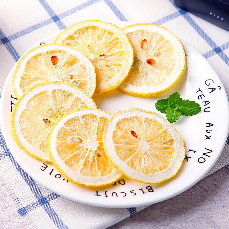 冻干柠檬片泡茶干片泡水干柠檬片蜂蜜柠檬茶叶花茶水果茶冷泡茶
