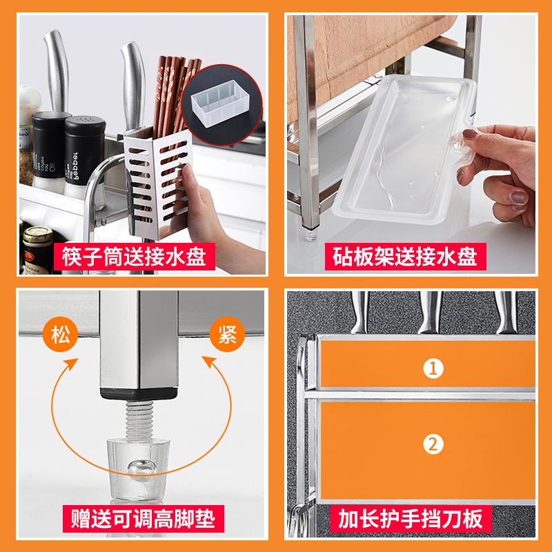 304不锈钢厨房置物架台面2层收纳架多功能放刀架调味品调料架子盒
