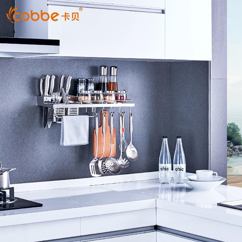 304不锈钢厨房置物架 壁挂式免打孔调味料收纳架刀架厨具用品架子