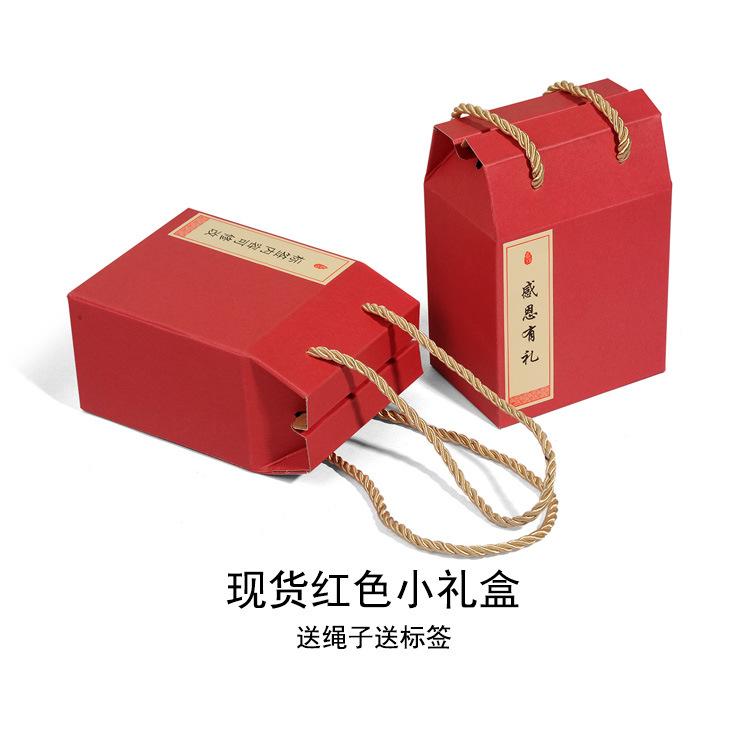 180ML蜂蜜果酱喜蜜手提袋 喜糖回礼伴手礼红色礼盒可定制