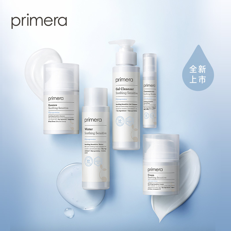 面部保湿水 芙莉美娜集中舒缓修护爽肤水  PRIMERA 100ml