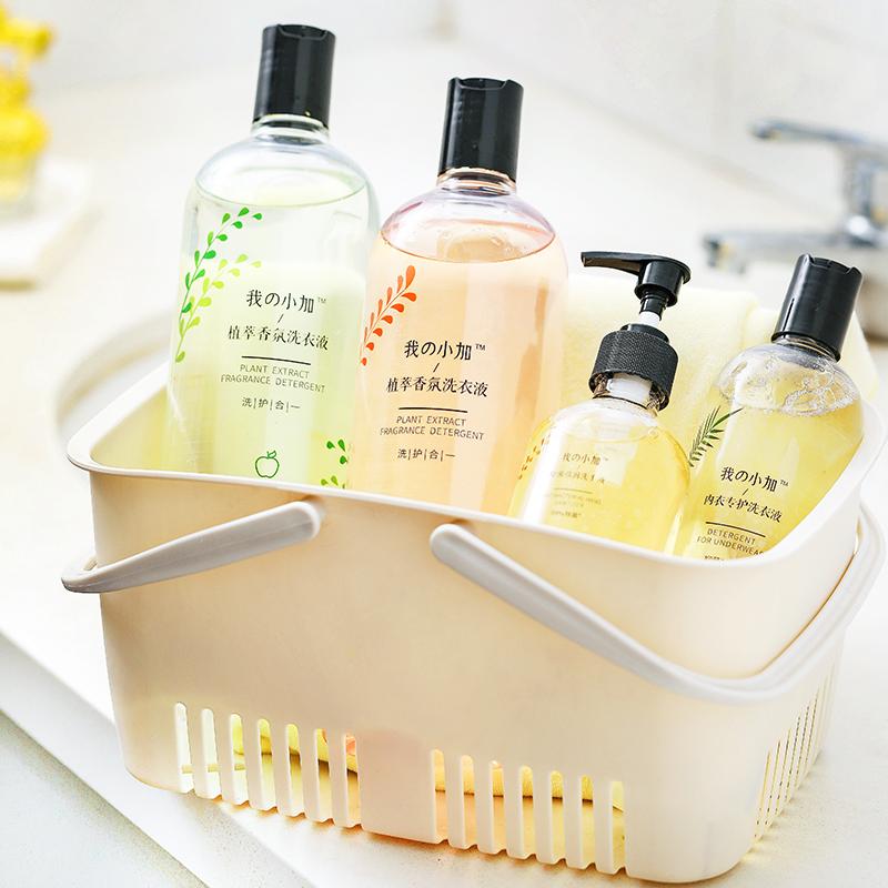 我的小加植萃香氛洗衣液洗护合一香味持久家用小瓶装西柚