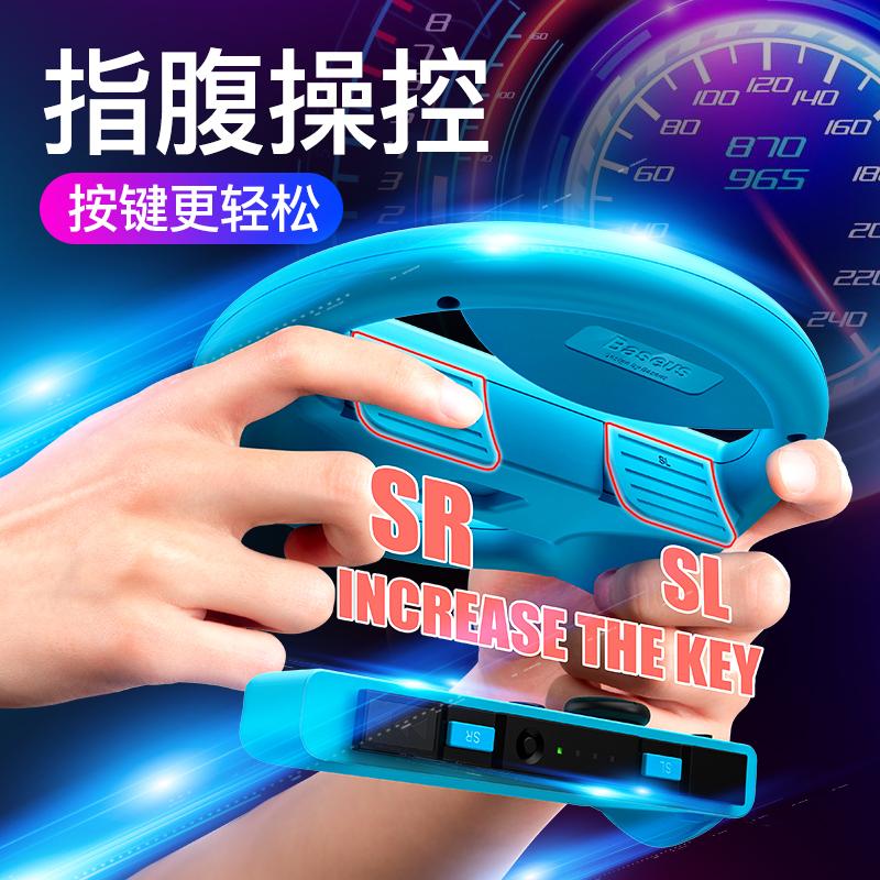 倍思游戲switch任天堂游戲方向盤手柄NS原裝左右雙手Joy-Con馬車8方向盤握把 加大升級版馬裡奧賽車配件周邊