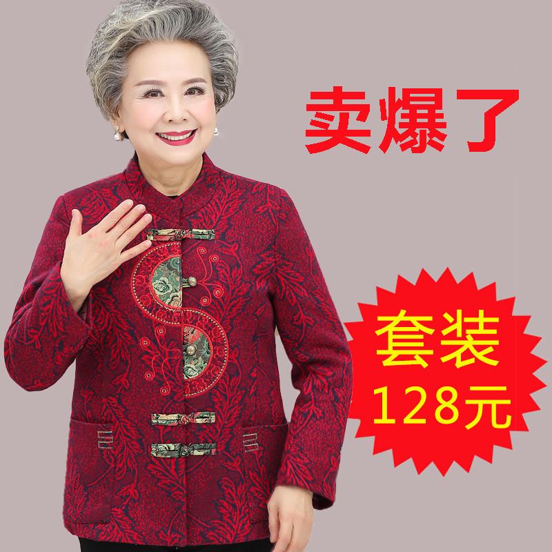 奶奶秋装老人外套女上衣中老年妈妈春秋乐动体育下注唐装加绒加厚衣服套装