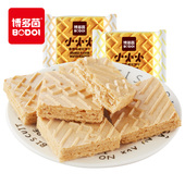 【拍3件】低脂低卡:博多茵豆乳/牛乳威化10包