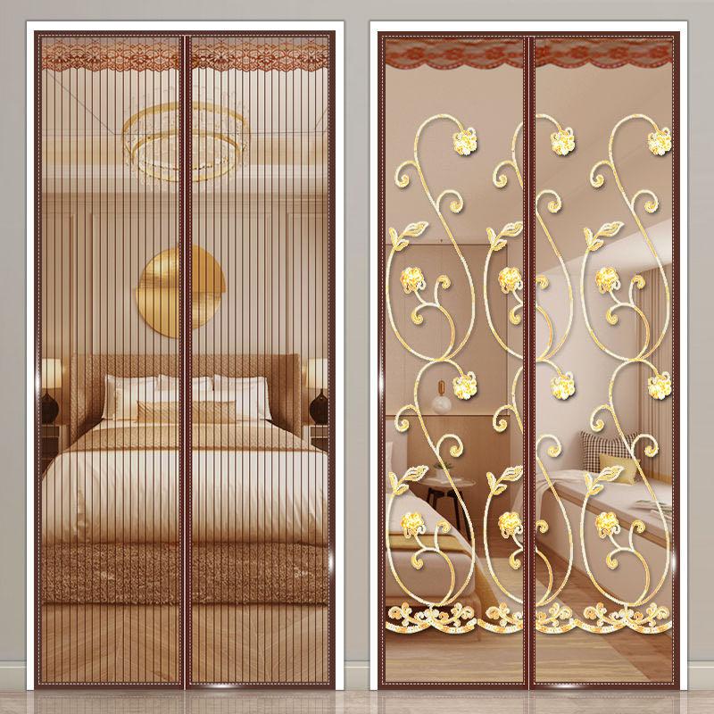 魔术贴防蚊门帘粘贴磁性加密纱门纱窗卧室家用隔断帘子免打孔