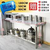 Hotel kitchen stainless steel work table packaging y table rectangular double modern cooking table put pot chopping board countertop