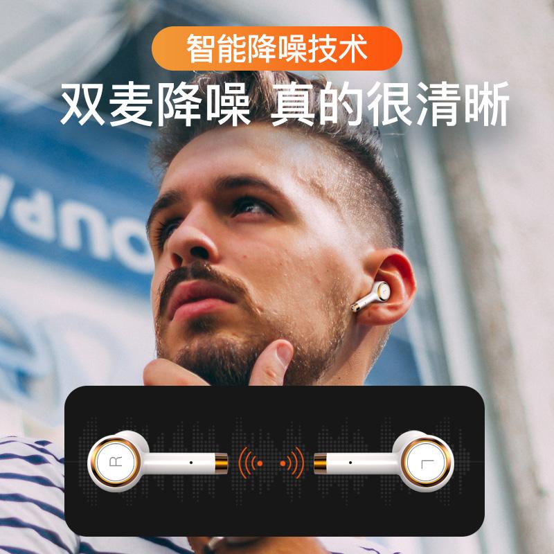 蓝牙耳机无线双耳5.0运动跑步开车超长待机单耳一对迷你隐形微小型入耳式适用苹果华为vivo小米oppo安卓通用