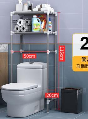 卫生间马桶置物架坐便器架子落地浴室洗浴用品收纳架洗衣机置物架