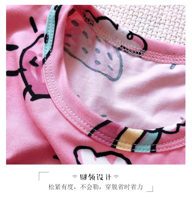 夏天儿童打底内衣套装宝宝家居服女童睡衣童装男轻薄儿童空调服