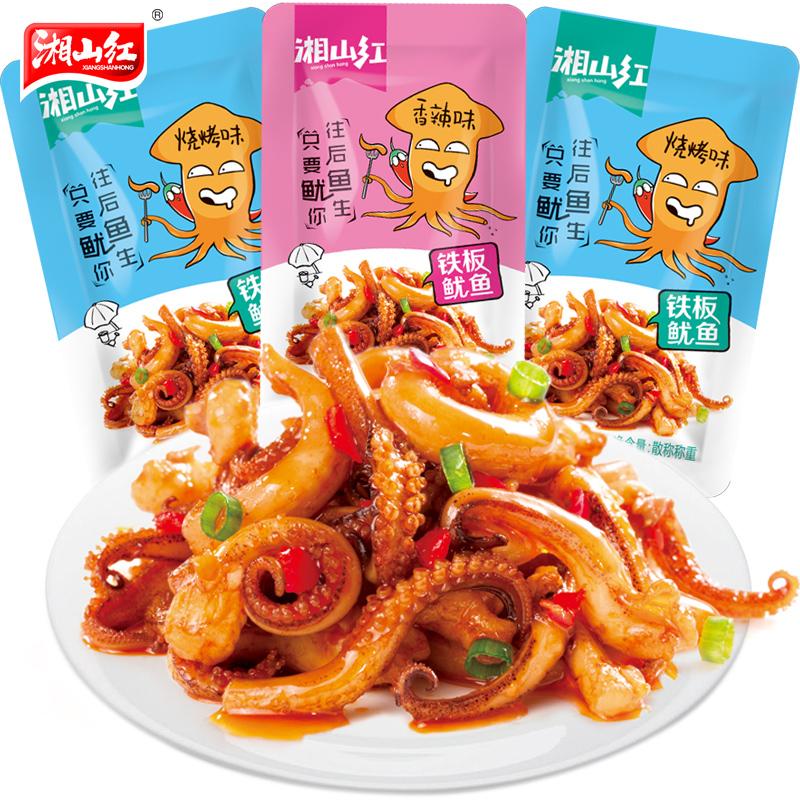 湘山红麻辣鱿鱼包网红小吃休闲零食