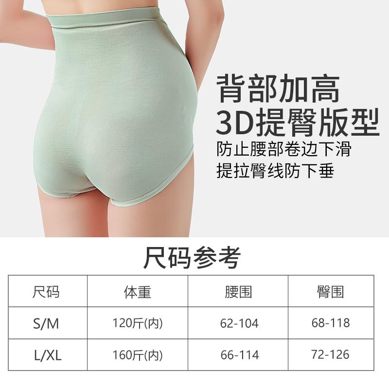 莫代尔孕妇高腰内裤纯棉初期抗菌怀孕甄中晚期产妇通用短裤头大码
