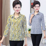 Mom summer shirt female middle-aged and elderly summer clothes nine-point sleeve top 40-50 years old striped shirt loose spring