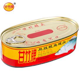 甘竹牌 豆豉鲮鱼罐头227g*2罐干粮鱼干即食下饭熟食鲮鱼肉鱼罐头