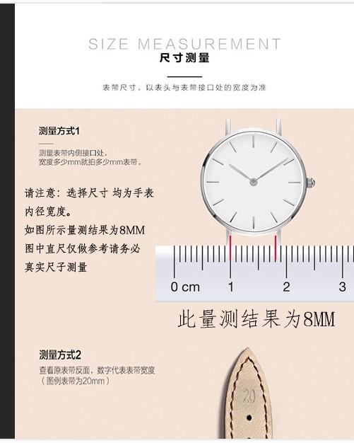 代用天梭CK天王浪琴DW真牛皮手表带男女链自动蝴蝶针扣手表配件 (¥10)