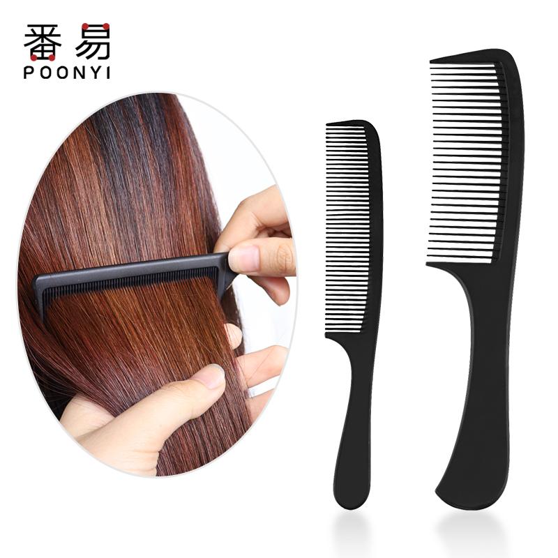 碳纤维梳尖尾挑发梳子造型理发家用分区防静电耐高温带钢针齿美发 No.3