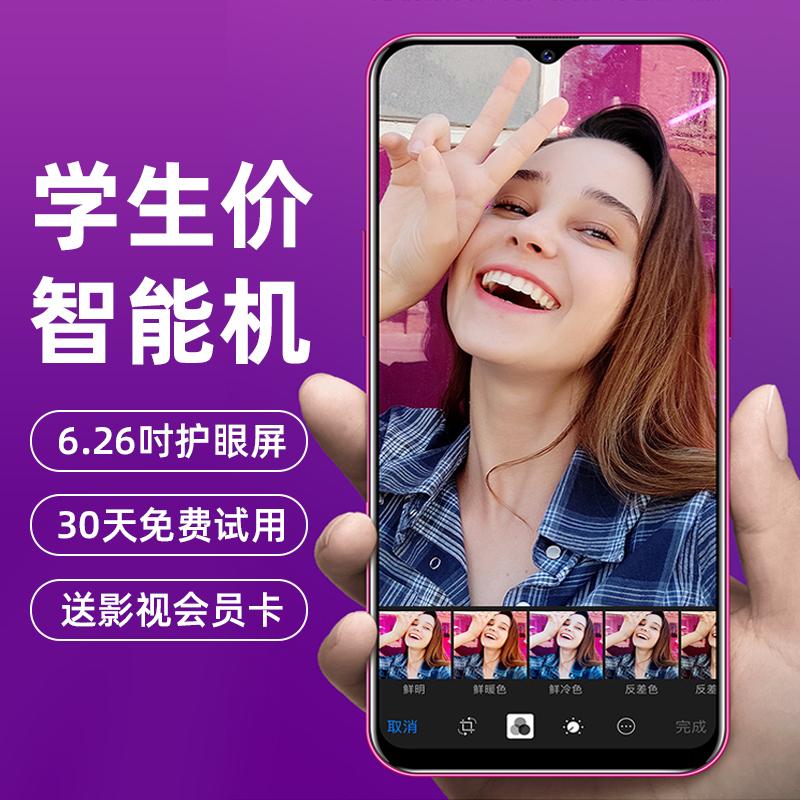 全網通學生價拍照安卓電信超長待機游戲大屏專用全面屏 4G 英寸水滴屏 6.3 新款手機智能機超薄 2019 正品 R20 SAILF