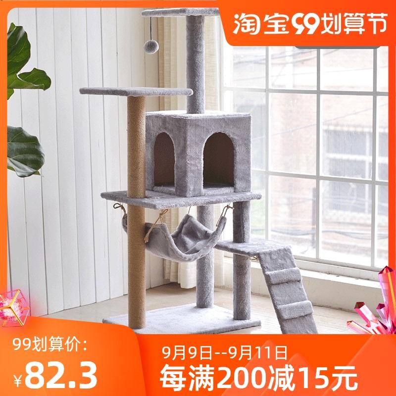 猫爬架猫窝猫树剑麻猫家具 猫咪爬架玩具大型实木猫架子一体别墅