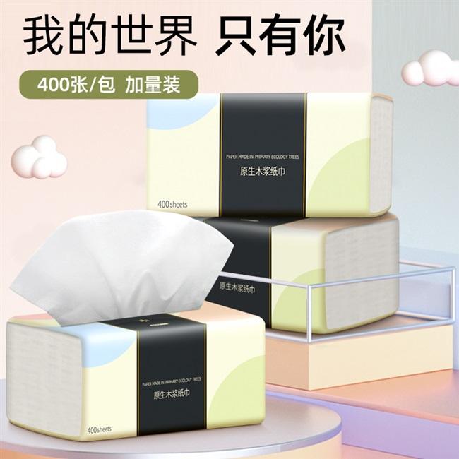 400张60大包抽纸家用实惠装整箱面巾纸批擦手纸餐巾卫生纸巾