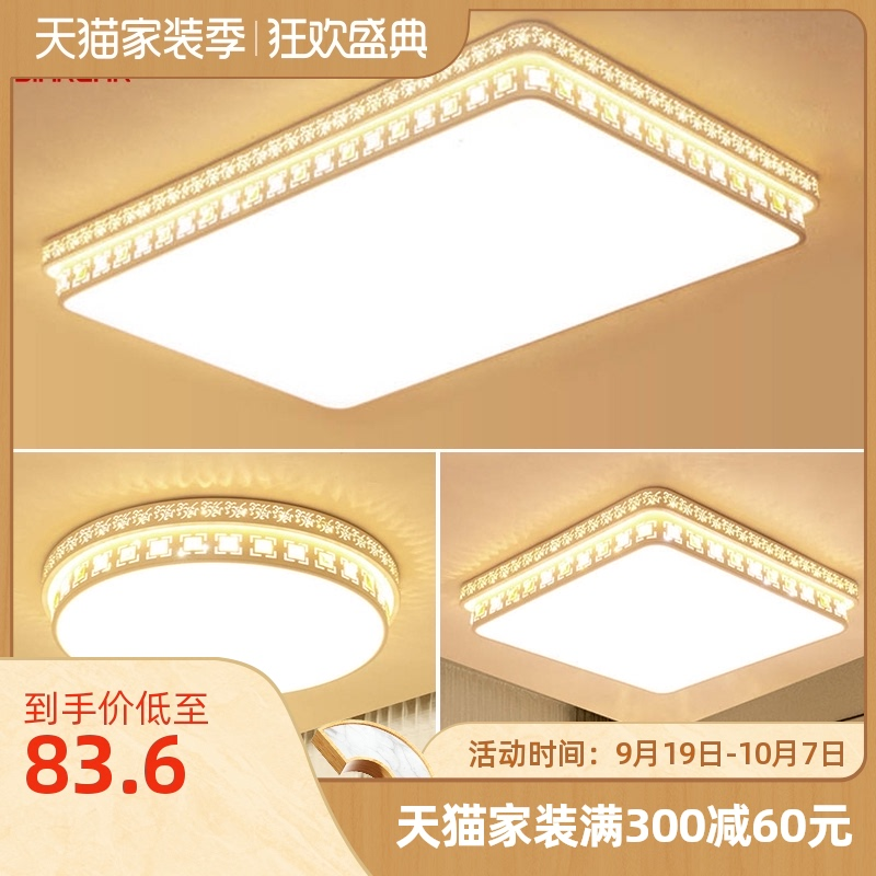 厅卧室灯大气书房餐厅灯具灯饰