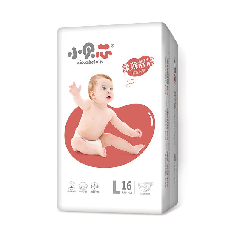 小贝芯超薄透气L/Xl/XXL婴儿纸尿裤男女宝宝拉拉尿不湿体验装,免费领取3.00元淘宝优惠卷