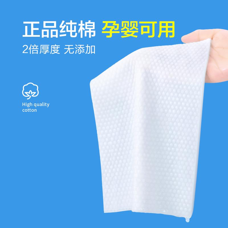 一次性洗脸巾纯棉无菌婴儿棉柔巾洗面毛巾擦脸巾旅行装一箱抽取式