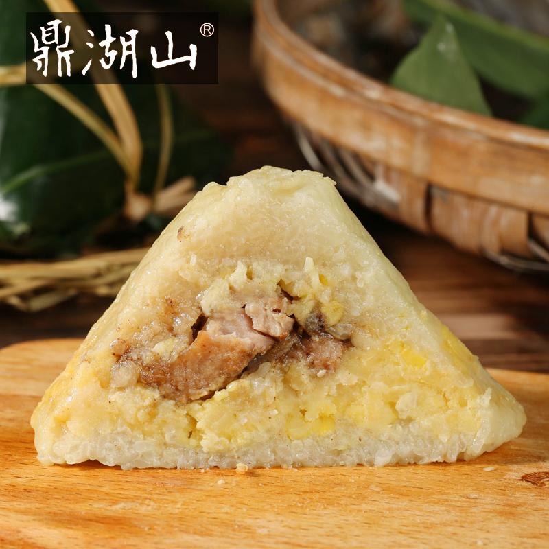 广东老肇庆纯手工特产鲜肉绿豆粽子400g*3只
