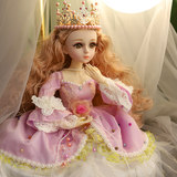60cm large doll Barbie doll princess girl child Bertha oversized playsets simulation single supplement