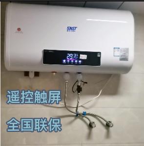 先科热水器电家用卫生间储水式速热恒温洗澡扁桶40升50升60升80升