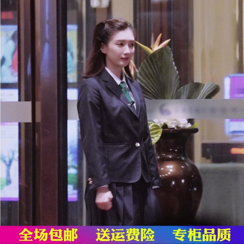 三十而已王漫妮江疏影同款黑色西装外套女学院风西服韩版百褶半裙