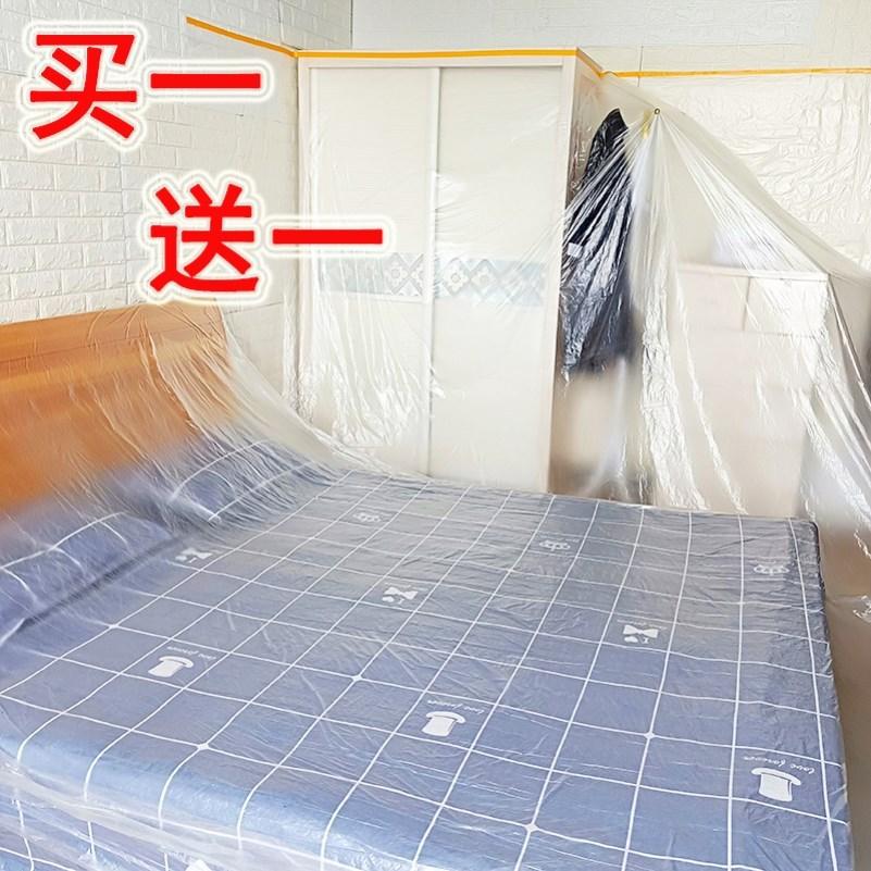 家具防尘罩防尘布桌椅茶几自粘设备柜台盖布办公室隔脏一次性冰箱