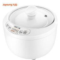 九阳 D-10G1电炖盅炖锅燕窝隔水陶瓷迷你2人煲汤煮粥家用正品 (¥99(券后))