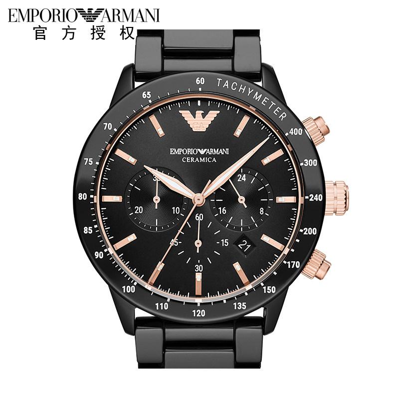 Armani阿玛尼男表官方正品时尚潮流 新款陶瓷表带手表男AR70002